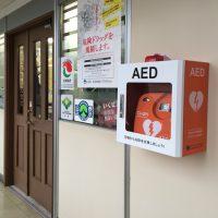 AED設定(2F弊社事務所前)