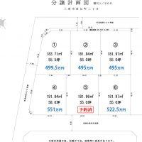 売土地:三条市直江町2丁目 分譲計画図