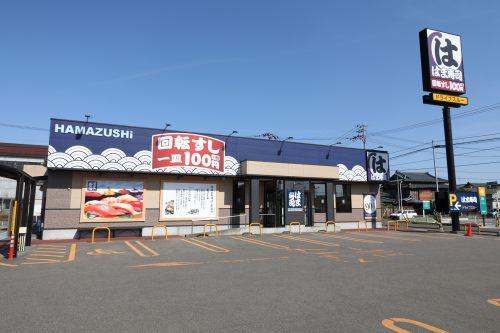 はま寿司 三条店