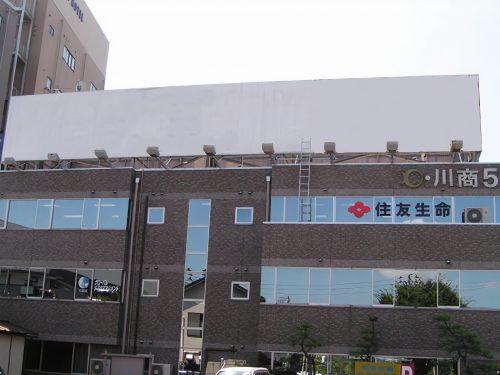 屋上看板・広告:川商第5 燕三条駅前ビル 北側(高速道路 下り側)