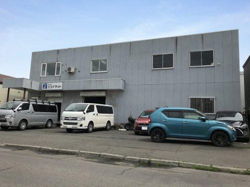 川商 札幌ビル