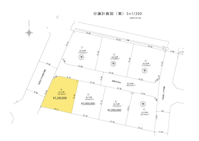 売土地:西蒲区安尻 No.4(分譲地)