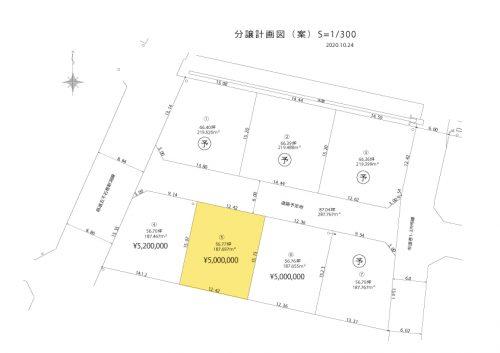 西蒲区安尻 No.5(分譲地)
