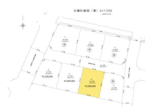 西蒲区安尻 No.6(分譲地)